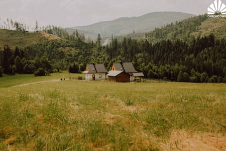 Chromcówka - ciche, piękne miejsce w Beskidach.