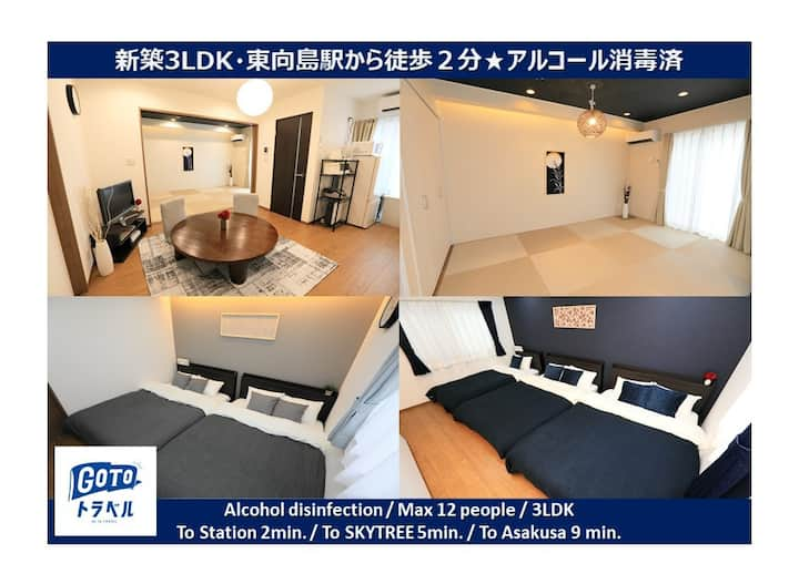 OPENSALE/New house,easy access to Skytree (5 min.)