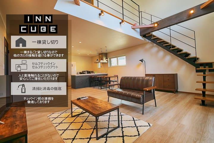【Go to割引対象】新築貸切一軒家/河口湖駅から徒歩7分/INN CUBE