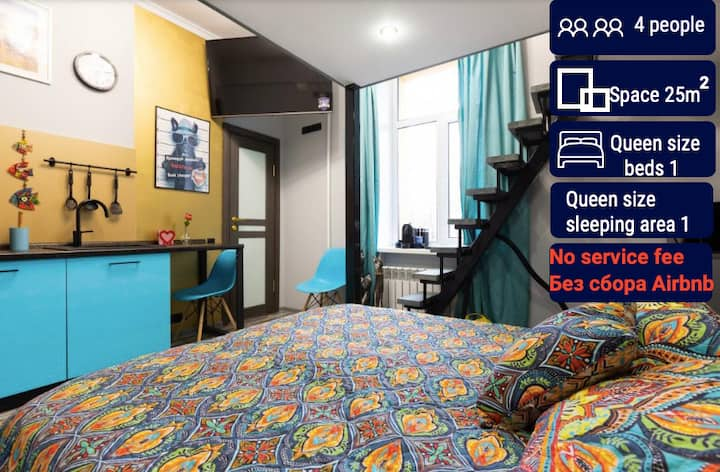 💎 Brilliant unique two level Bussi suite 💎