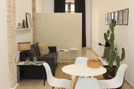 Reluciente Apartamento - Centro Ciudad