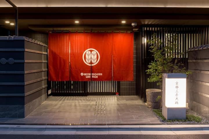 京都三条大橋スーペリアツイン  スタジオ 禁煙 Superior Twin