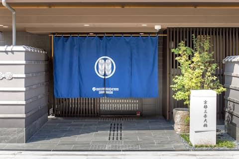 京都三条大橋スタンダードツイン スタジオ 禁煙 Standard Twin