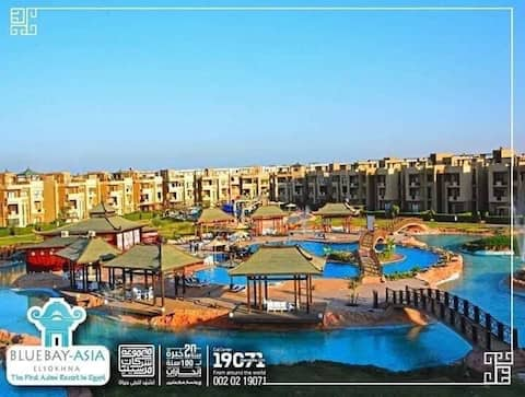 ِAmazing Chalet@Bluebay Asian Resort/Families only