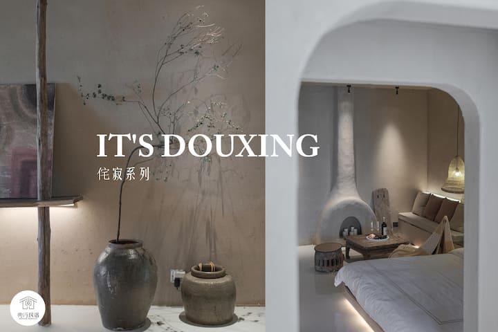 【兜行•归璞】超大圆形浴缸/巨幕投影/地铁口/城墙旁/永宁门/钟楼/小寨赛格