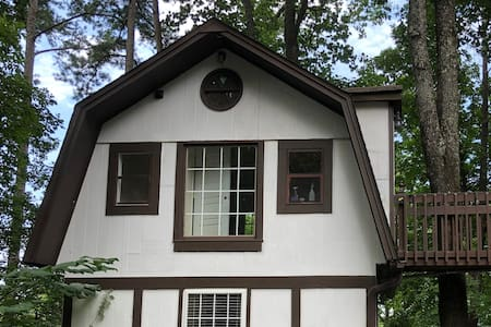 Hollytree Cottage at Saluda River Farms