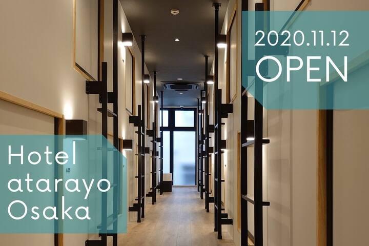【数量限定お年玉プラン】Hotel atarayo Osaka (男女別フロア Type C/L)
