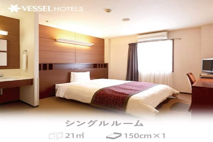 Non-smoking/1 Spacious bed/21 sqm/Free breakfast