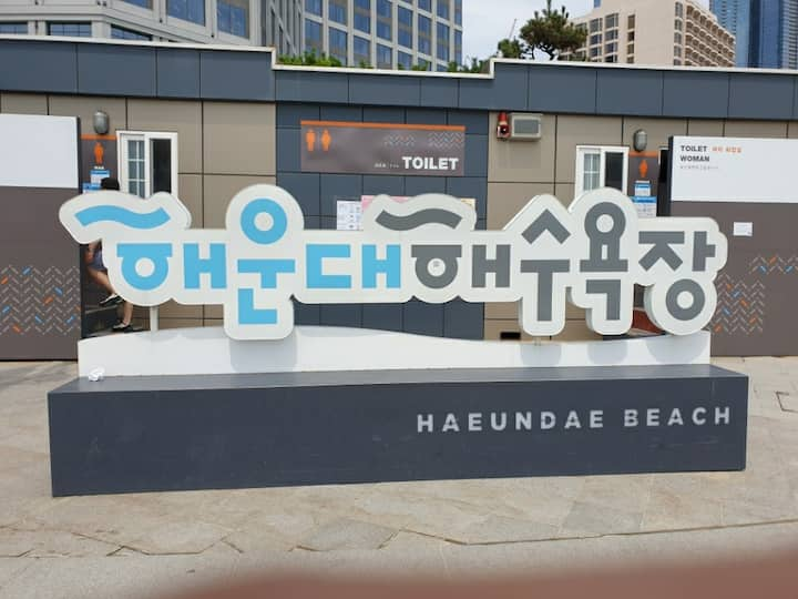 All renew apartment in Haeundae and next to beach