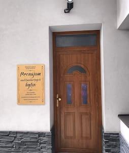 Vchodové dvere z vonka