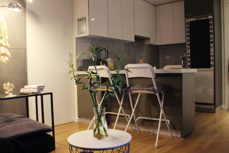 Cozy Residence Apartment at 4. Levent