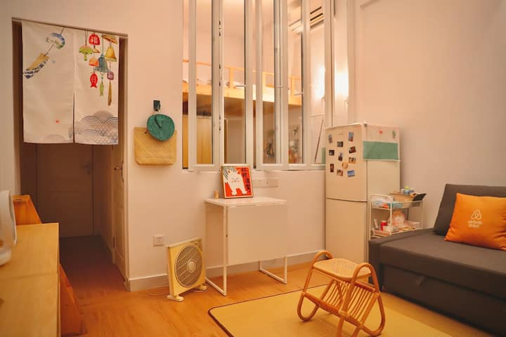 【Holiday's House】Japan style/3 min to metro/IA