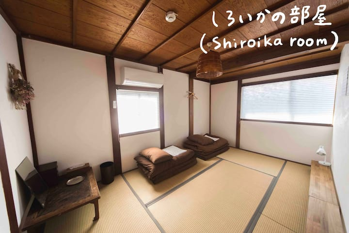 Guesthouse Hitotomaru(shiroika room : 1-3person)