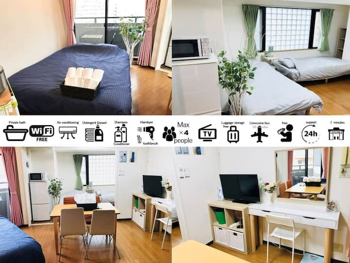 The best and cheap hotel for traveling in Osaka.