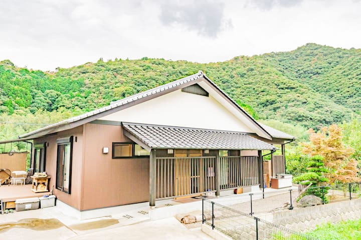 """Pick-up @Sta./2meals included FARMSTAY""""NAGOMINOIE"""""""
