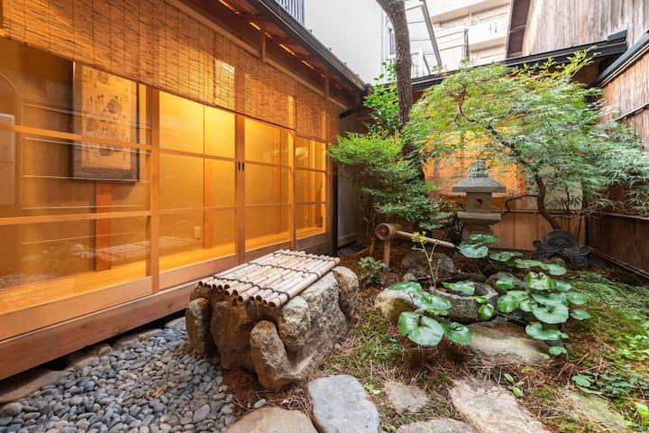 Kyotofish·Oimatsu*Machiya House*Kyoto City Center