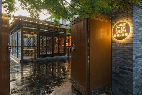 标准间广安门内牛街附近精装中式民宿,中式风格,近地铁,胡同里的室外桃园,中式独立庭院