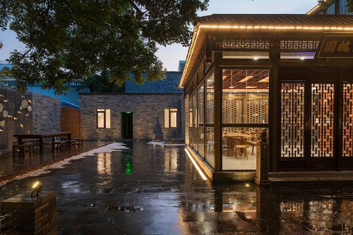 单人间广安门内牛街附近精装中式民宿,中式风格,近地铁,胡同里的室外桃园,中式独立庭院