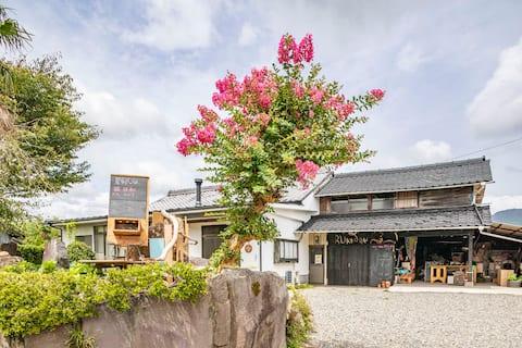 Quaint Japanese house/Pick-up @ Bus Sta. FARM STAY