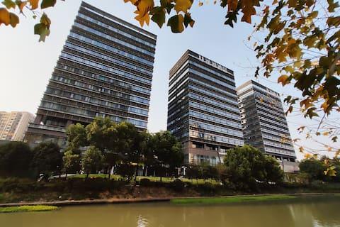 【溪上】真正地铁0距离/城西银泰/浙大紫金港/独立公寓/舒适日系风