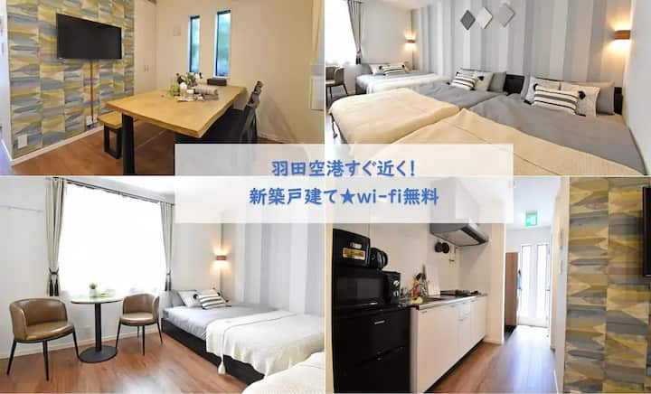 Next to Haneda Airport! A spacious house l!