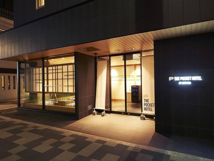 THE POCKET HOTEL Kyoto Gojo Karasuma