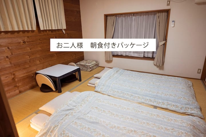 Breakfast plan for 2; B&B in Mashiko - Tatami room