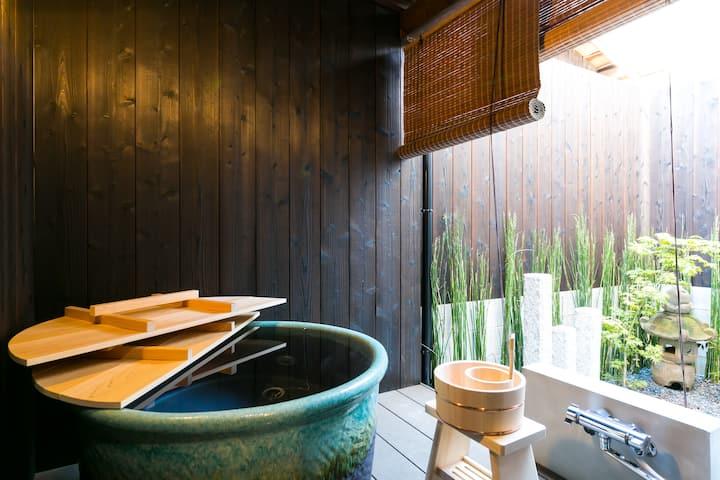 NEW OPEN★露天風呂付★一組限定、安心してお泊りいただけます!東福寺駅から徒歩約5分。南
