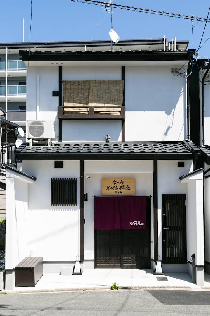NEW OPEN★露天風呂付★一組限定、安心してお泊りいただけます!東福寺駅から徒歩約5分!北