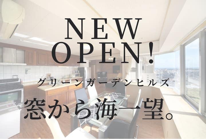 ☆NewOpen☆沖縄市にたたずむアメリカンコンドミニアム! EX387