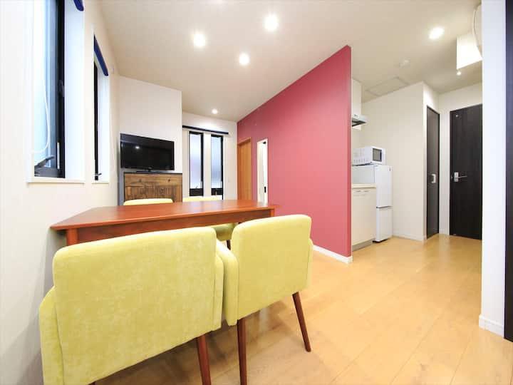 家族での滞在にぴったり!巣鴨駅徒歩10分/キッチンつき和室/静かな環境