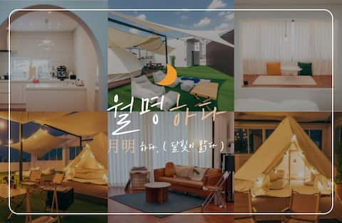 Sensible Rooftop Private House in the City (Bokseongru 4 minutes on foot) -Myungdae