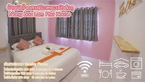บ้านพักกลางเมืองหนองบัวลำภู  Nong bua lamphu House