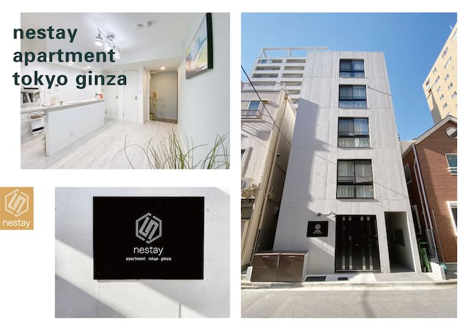 nestay apartment tokyo ginza 201