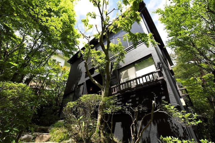 【SAKURA Villa】天然温泉★リゾート気分★自然の中で癒される【箱根】【小涌谷】