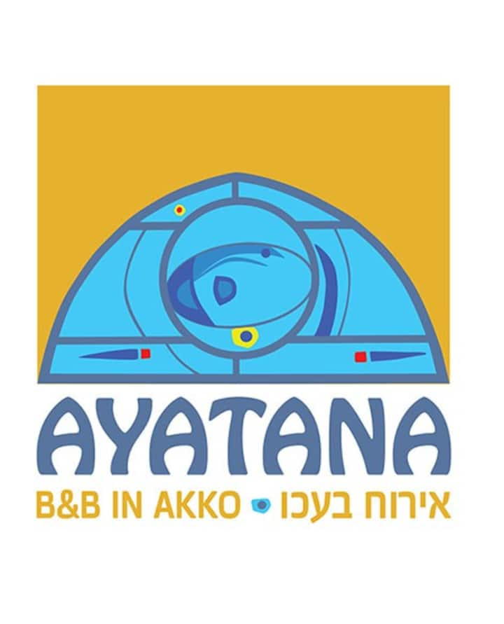 Ayatana your B&B in the Old City of Akko