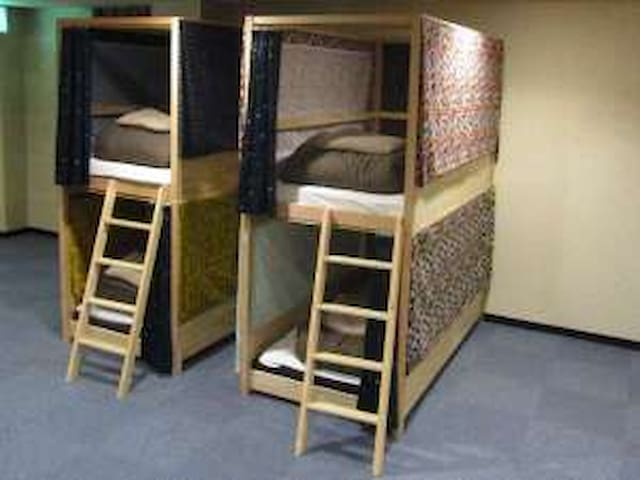 Yuzawa Kenko Land / Partition Dormitory Room/2 ppl
