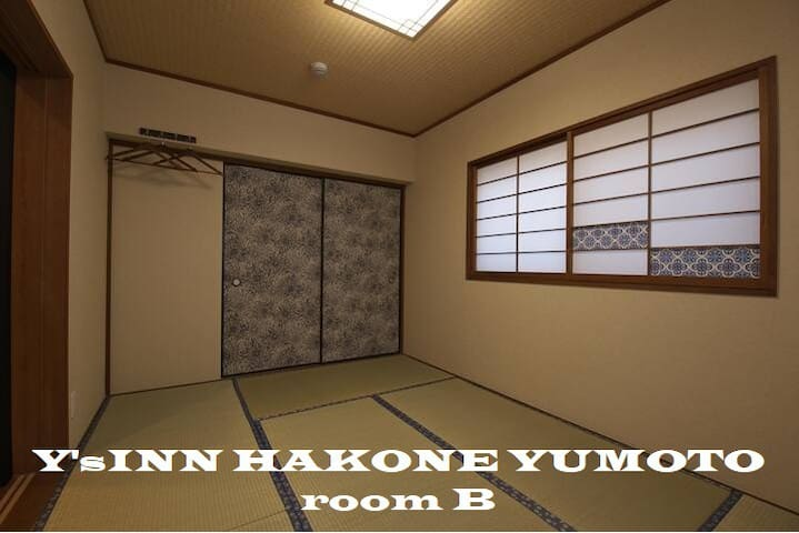 【Y'sINN HAKONE Room:B】箱根湯本駅から徒歩15分★WiFi完備★最大4名【箱根】