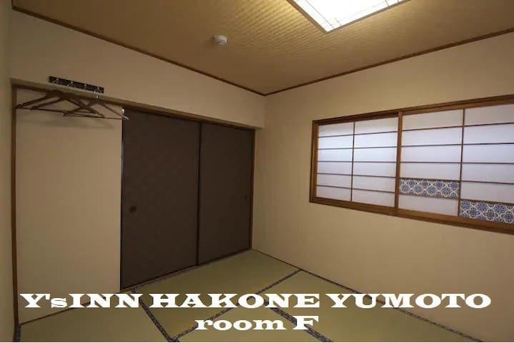 【Y'sINN HAKONE Room:F】箱根湯本駅から徒歩15分★WiFi完備★最大4名【箱根】