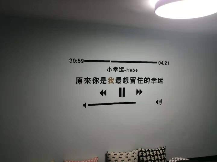 【新福林】五象总部基地 富雅国际生活广场  恒大购物中心 二十六中  广西体育中心
