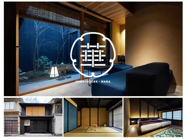 京都一棟貸し町屋旅館「華・青谷・昕 」町屋 坪庭 露天風呂 鴨川清水寺近く 床暖完備 水回り3箇所