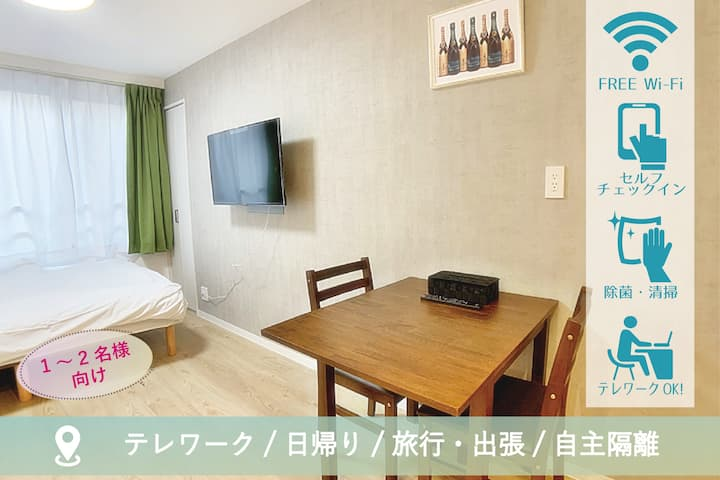 6mins walk to SHIBUYA station! ★NEW★Clean room!!#2