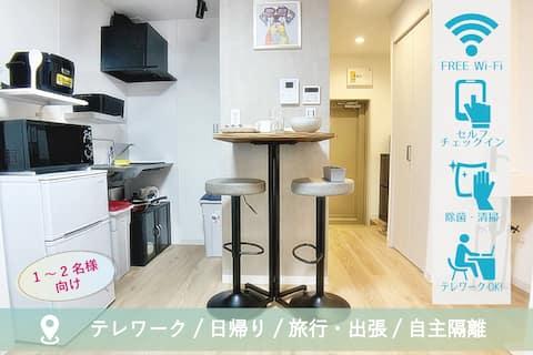 步行6分钟即可抵达涩谷Asta !无线网络,全新,房间干净! ! # 3