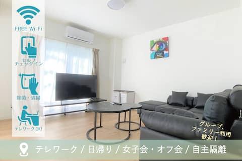 6mins walk to SHIBUYA! ★NEW★Large Family room!!#1