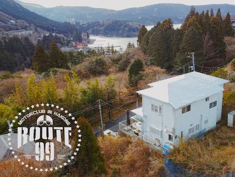 【芦ノ湖徒歩10分&バス停1分】一棟貸切 テラス BBQ パーティ 最大14人可能『ROUTE99』