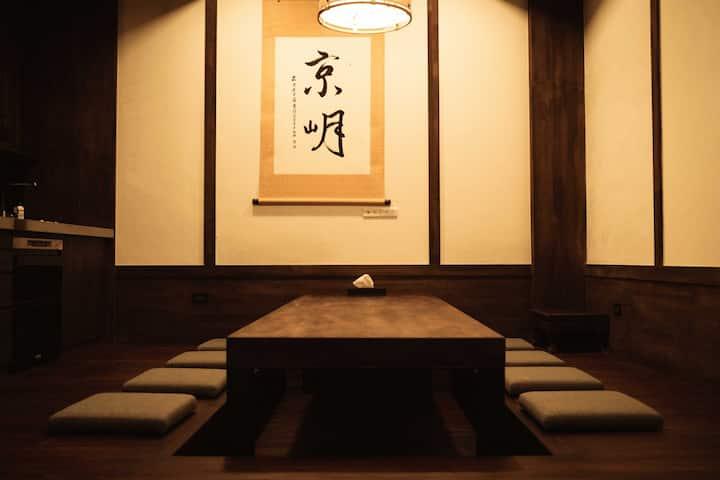 《京岄》山宿