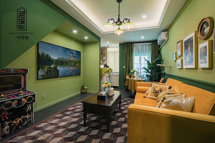 「一半·缪斯Ⅱ」绿色艺术loft,与春熙路旁的双层一居室,步行即达3条地铁线