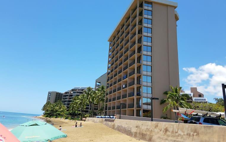 Kahana Beach Resort Studio