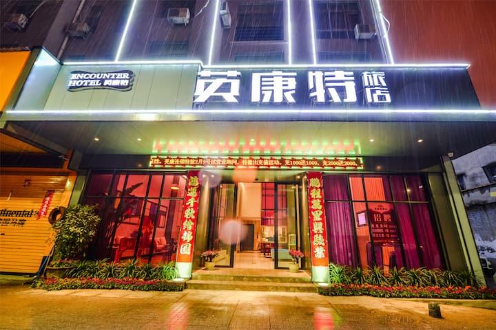 普通单人间-台州英康特旅店