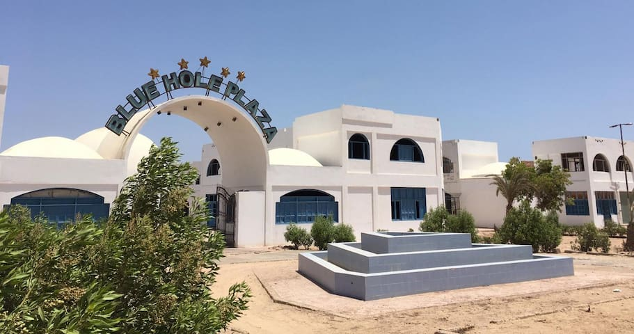 Bluehole 1bdr cozy apartment, sea view in dahab